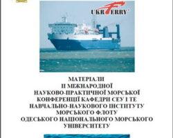 odessa-ship