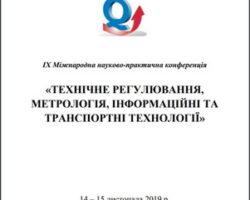 odessa-quality